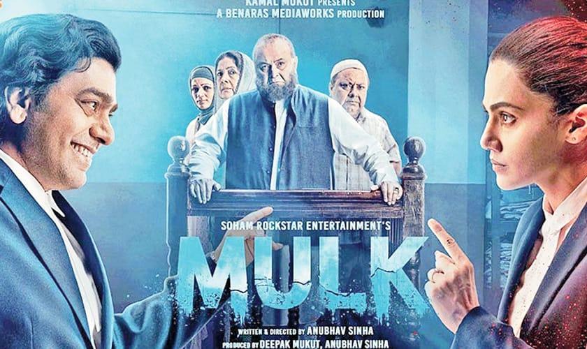 Страна / Mulk (2018) индийский фильм на русском языке (Tasixda)