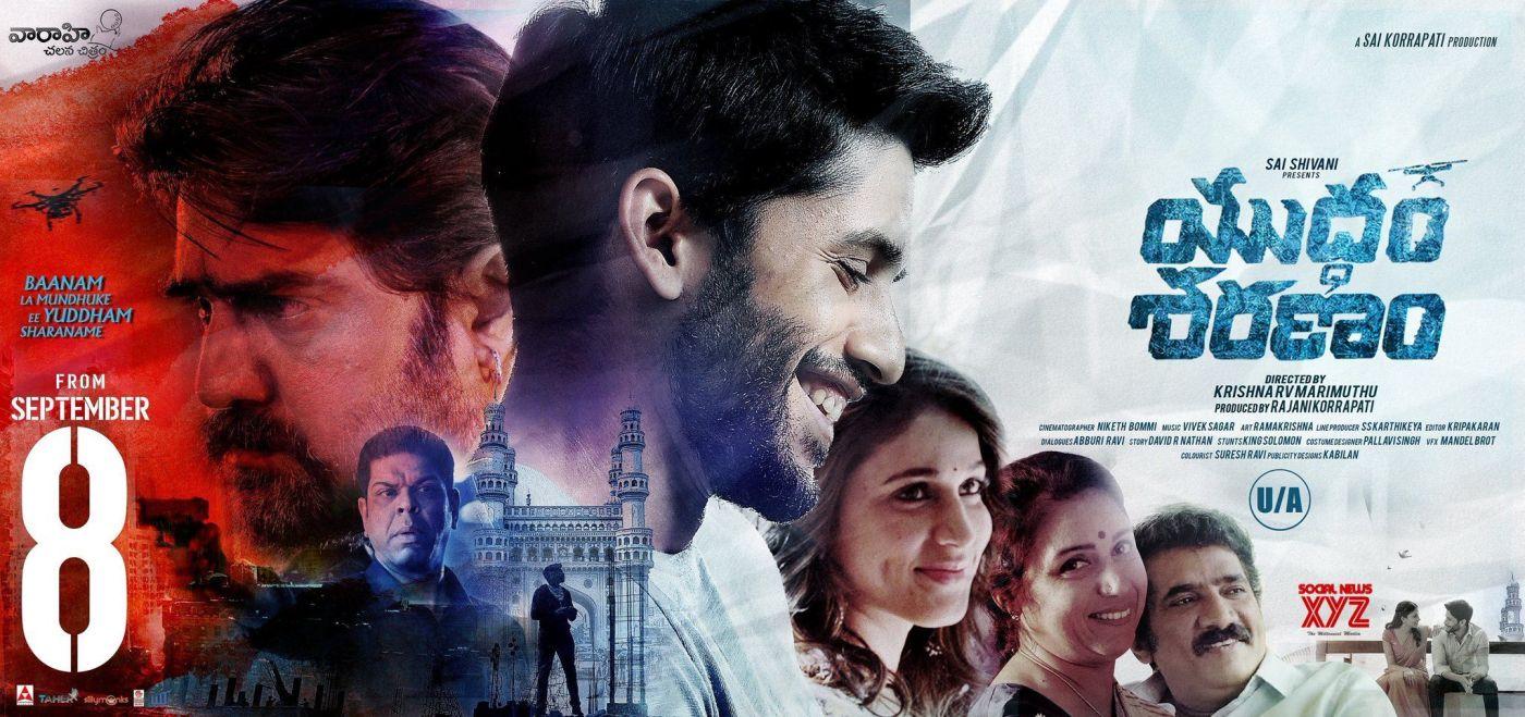 Убежище (2017) индийский фильм на русском языке (Tasixda)