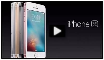 iPhone SE 2 презентация сегодня Xiaomi нас обманули  Tasixda