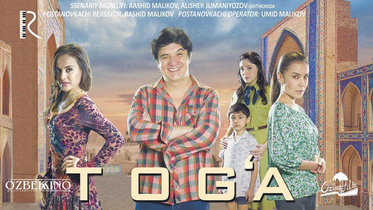 Amaki (Tog`a) O`zbek Film (Tasixda)