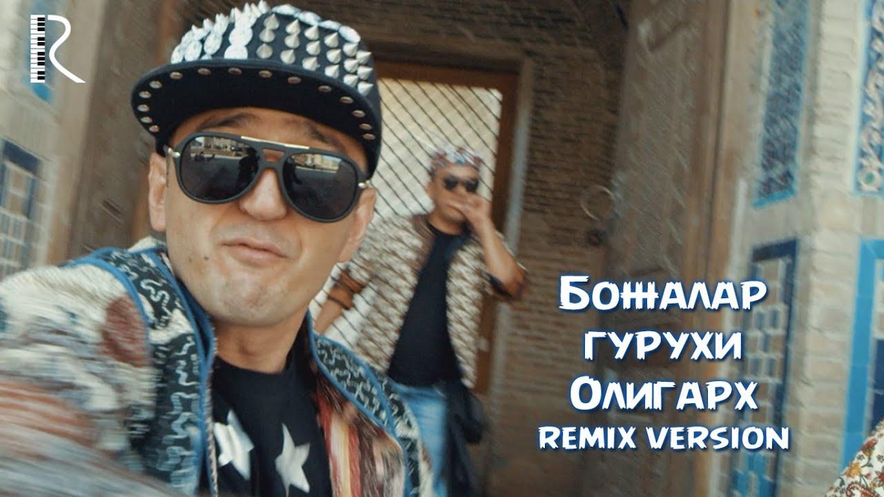 Bojalar guruhi — Oligarx (remix version)  (Video KLip Tasixda)