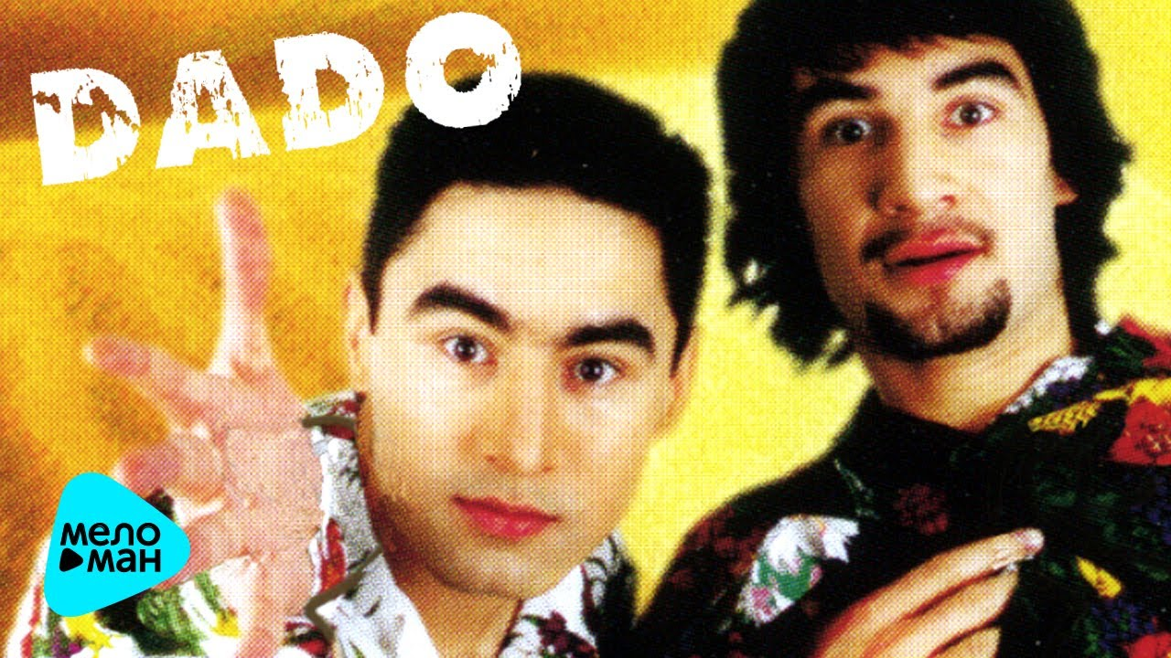 Dado guruhi — Leto — Дадо гурухи — Лето (Video Klip Tasixda)
