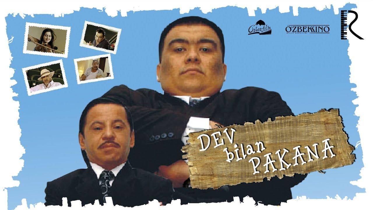 Dev va Pakana — Дев ва Пакана (O'zbek kino) Tasixda