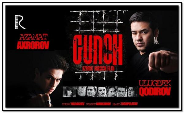 Gunoh (O'zbek film)  (Tasixda)