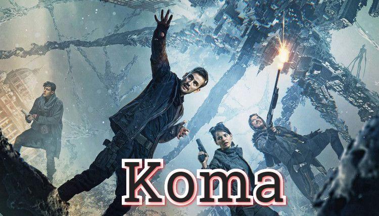 Koma — Horij Film O`zbek Tilida (2020)