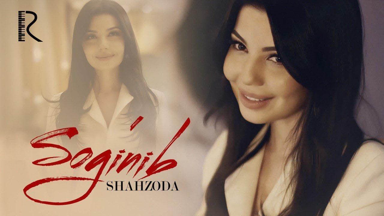 Shahzoda  Sog'inib — O`zbek Klip  (Tasixda)