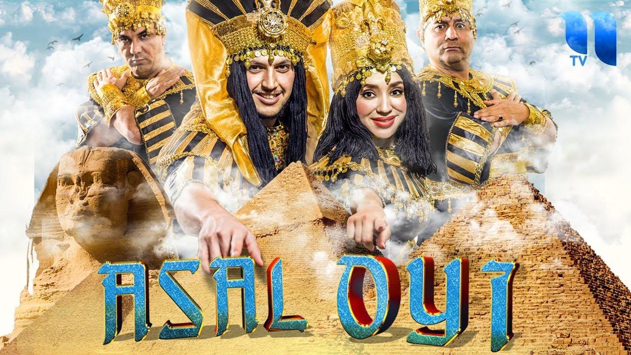 O'zbek film — Asal oyi (Tasixda)