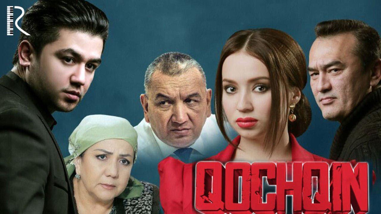 Qochqin  (O`zbek Film Tasixda)