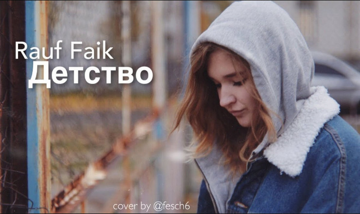 Rauf Faik детство Destva 2 Video Klip (Tasixda)