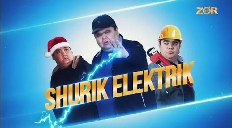 Shurik Elektrik (Musiqiy Badiy film Tasixda)