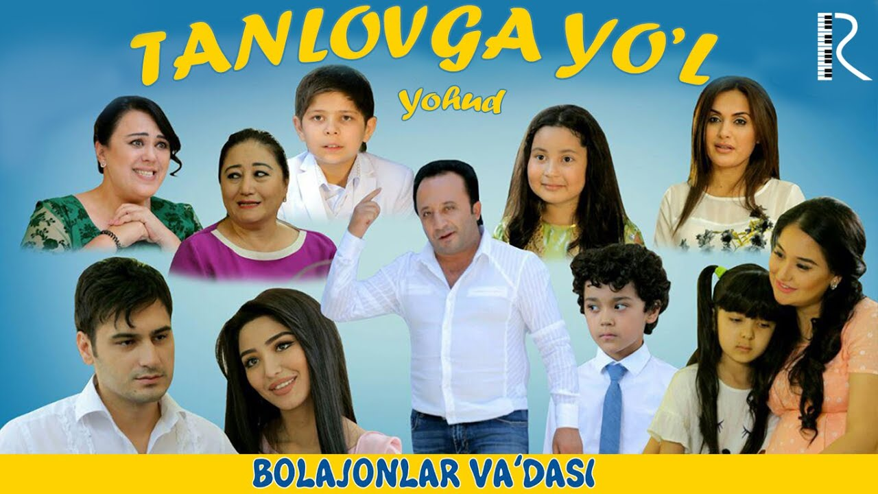 Tanlovga yo'l  (o'zbek film Tasixda)