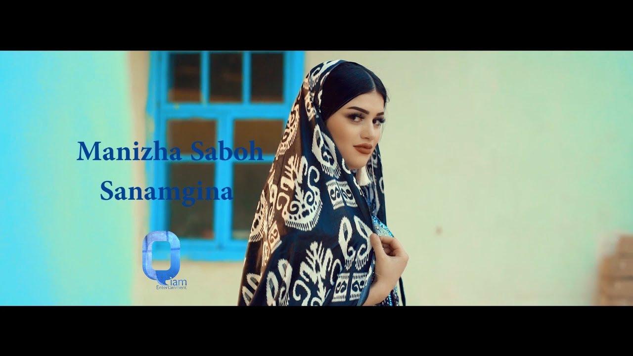 Tojik Klip — Manizha Saboh — Sanamgina (Tasixda)