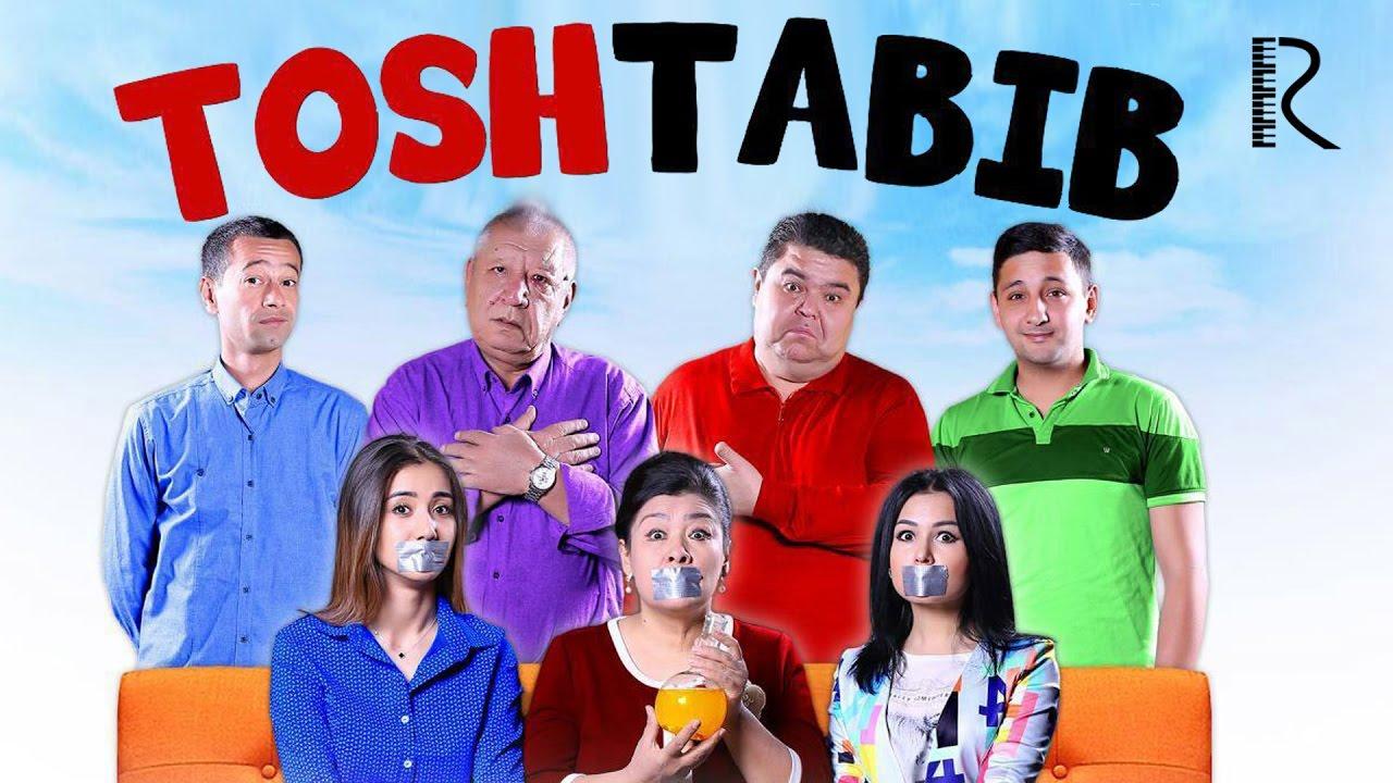 Tosh tabib (o'zbek film) — Тош табиб (узбекфильм) Tasixda