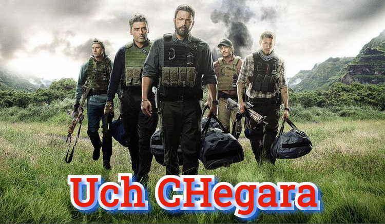 Uch CHegara — Horij Film O`zbek Tilida