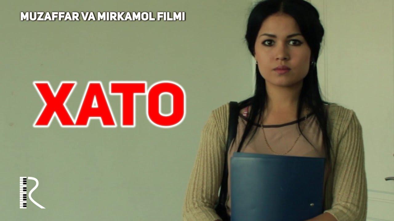 Xato — Qisqa Metrajli film (Tasixda)
