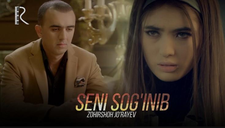 Zohirshoh Jo'rayev  Seni sog'inib Video Klip (Tasixda)