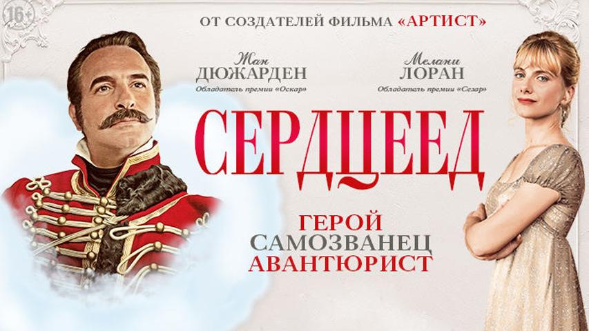 Horij Film — Qahramonning Qaytishi  O`zbek Tilida (Tasixda)